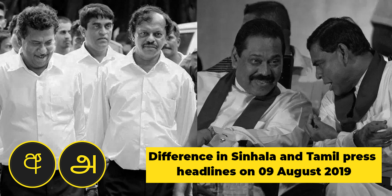 Divided Headlines: 09 August 2019